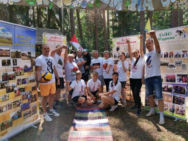 В минувшие выходные состоялся туристический слет – летняя  спартакиада среди работников АПК Витебской области