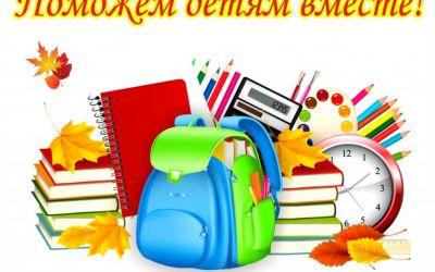 Участие профсоюза АПК Витебской области в акции  «Дети идут в школу»