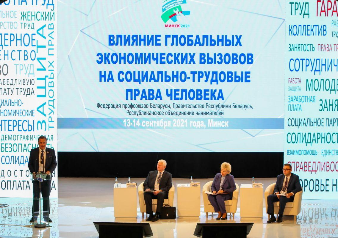ФПБ: Евросоюз должен возместить нанесенный Беларуси ущерб